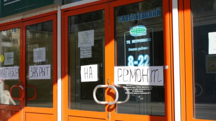 """Андрей Саносян: «КМЗ и """"Метрополис"""" продолжат платить налоги в Зауралье»"""