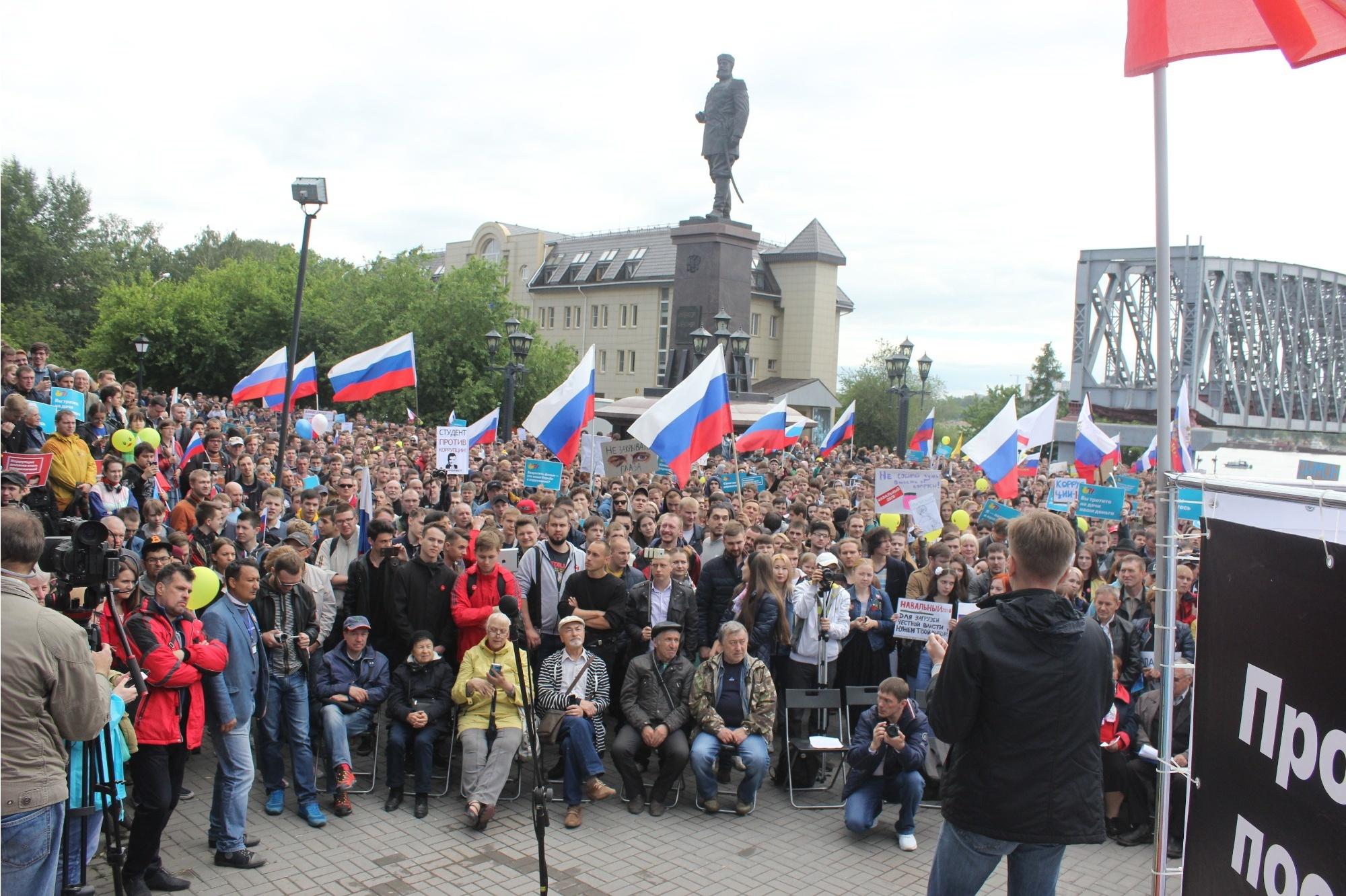 Митинг у памятника Александру III