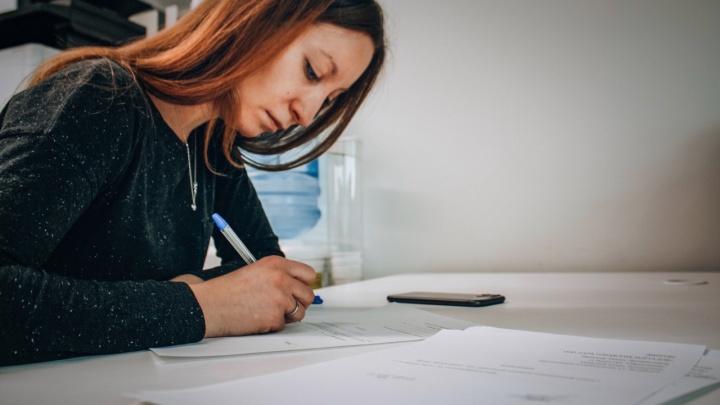 Как ярославцам пожаловаться на начальство? 15 вопросов о ваших правах на работе