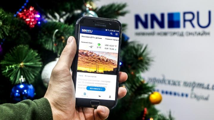 У NN.RU появилось мобильное приложение: рассказываем, что в нём интересного и полезного