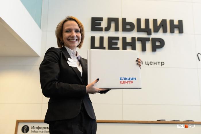 Ельцин-центр работает в Екатеринбурге уже три года