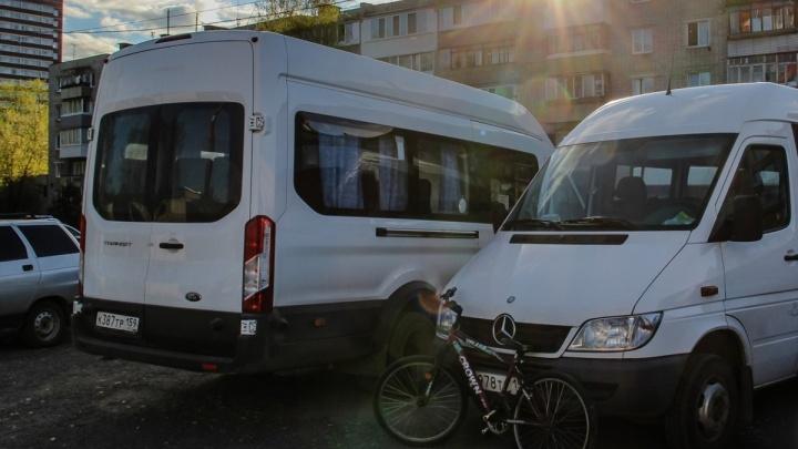 В Перми появилась маршрутка 9т в отдаленный микрорайон Субботино