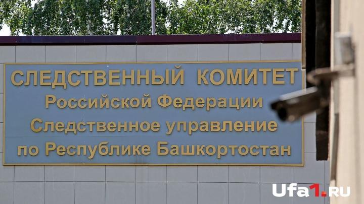 В Башкирии под стражу взяли рецидивиста, убившего приятеля