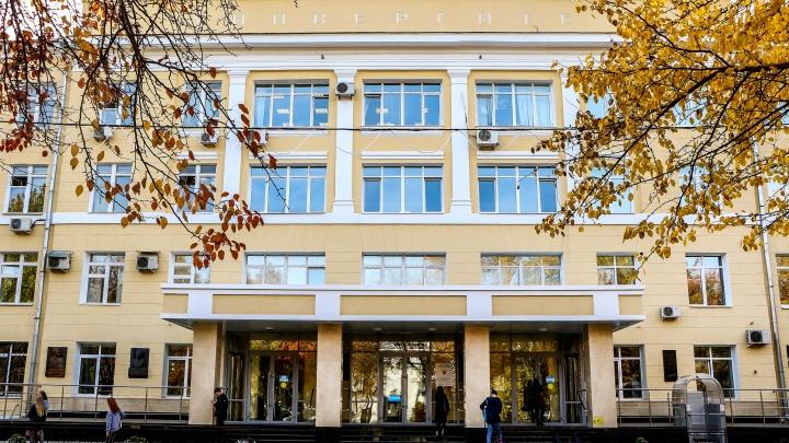 «Университет работает в штатном режиме»: в ННГУ назвали бредом информацию о рейдерском захвате