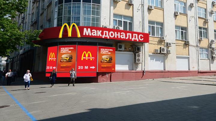 «Пятёрочка», «Макдоналдс» или филиал «Гринвича»: помогаем мэрии решить, что открыть в «Салюте»