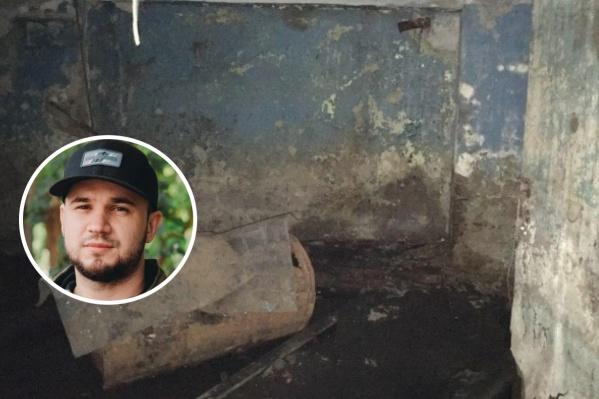 Артур Галиев пожаловался на состояние подвала своего дома, но ему сказали, что там всё хорошо
