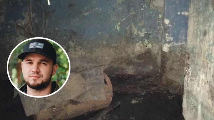 «Госжилинспекция держит меня за идиота»: колонка журналиста 72.RU, который пожаловался на подвал