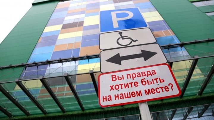 «Готов руки поотрывать»: Радий Хабиров возмутился «комфортной средой» для инвалидов