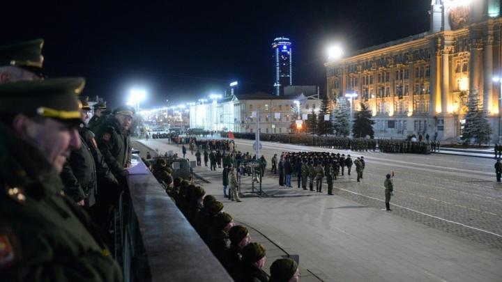 Вечером центр Екатеринбурга закроют из-за репетиции парада Победы