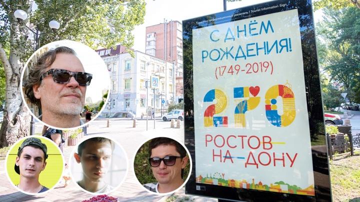 Безыдейность и кромешный ад: ростовские дизайнеры раскритиковали эмблему 270-летия Ростова-на-Дону