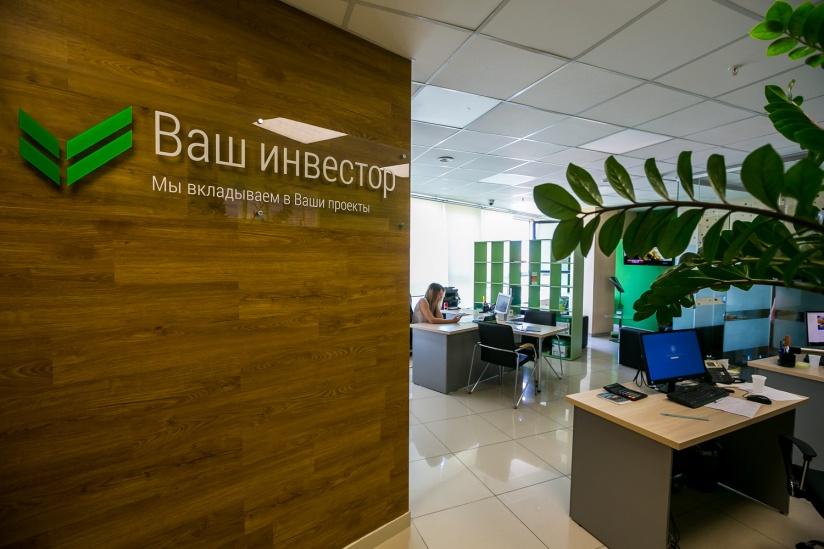 офис бюро кредитных историй