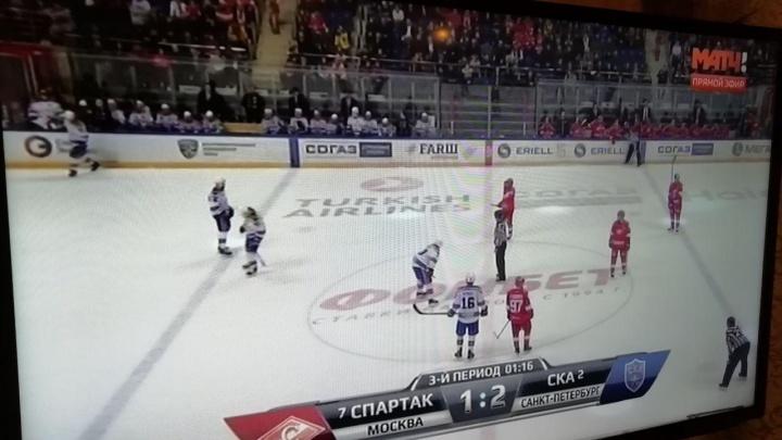 Определился соперник ярославского «Локомотива» во втором раунде плей-офф