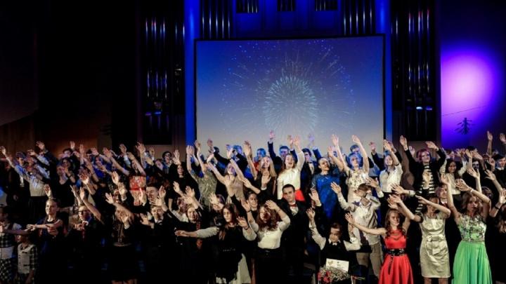 В Перми премию «Золотой резерв» вручили 100 самым успешным школьникам