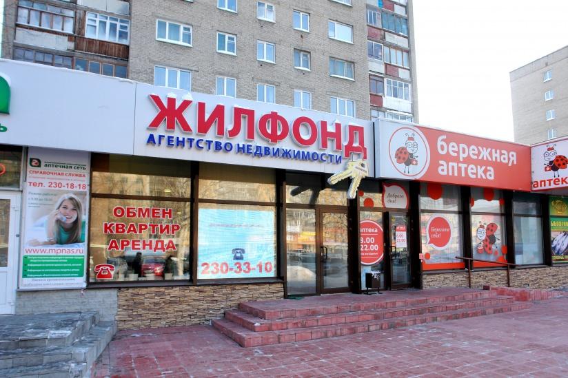 взять кредит 50000000 рублей