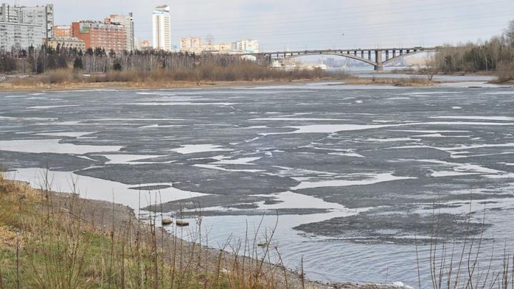 На Красноярск надвигается снег с дождем