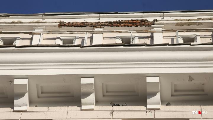 В Челябинске у «центрального» дома напротив площади Революции отвалилась часть фасада
