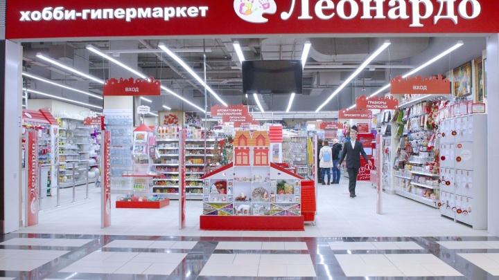 В Челябинске открылся новый «Леонардо»