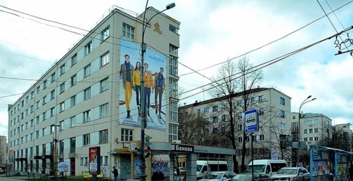Детские ясли входят в состав объекта культурного наследия «Комплекс зданий» на проспекте Ленина
