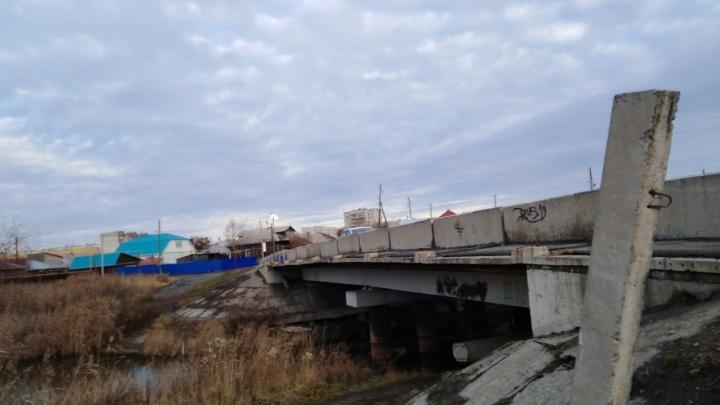 Жители Кургана пожаловались на опасный мост в Северном
