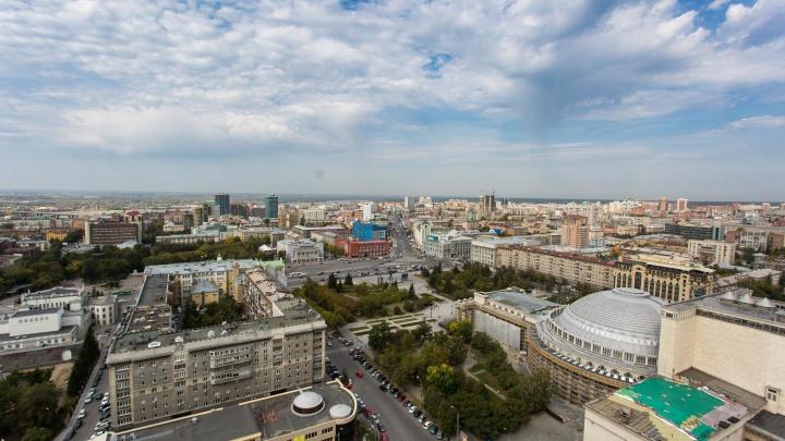Новосибирск получил метку «неблагополучный» в рейтинге комфортных городов-миллионников