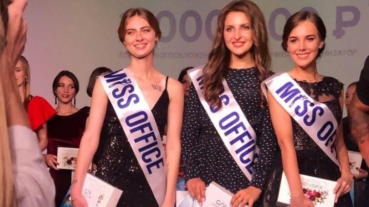Три девушки из Ярославля поборются на международном конкурсе за два миллиона рублей