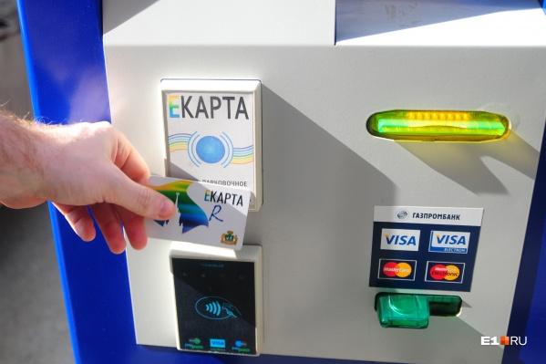 Член Общественной палаты высчитала, в какую цену обходится содержание Е-карты