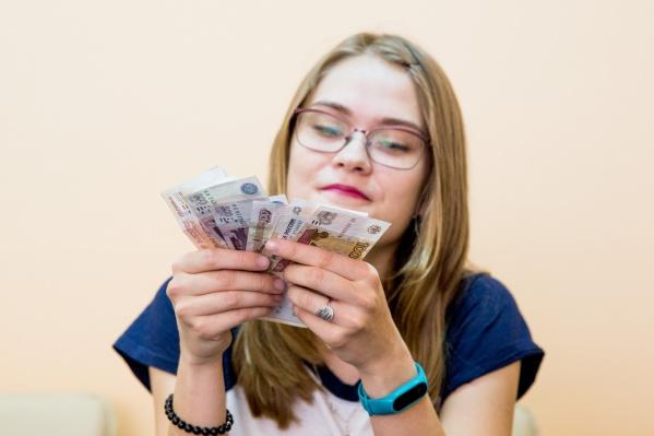 Ярославцы рассказали, сколько им надо денег, чтобы быть счастливыми