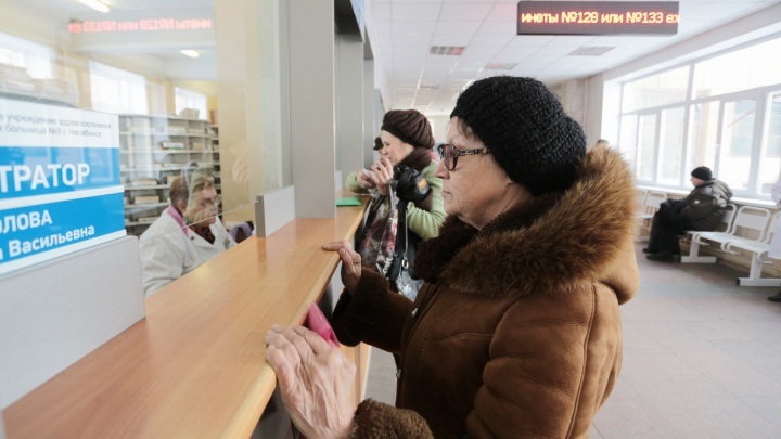 В Роспотребнадзоре рассказали, когда ждут роста заболеваемости гриппом на Южном Урале