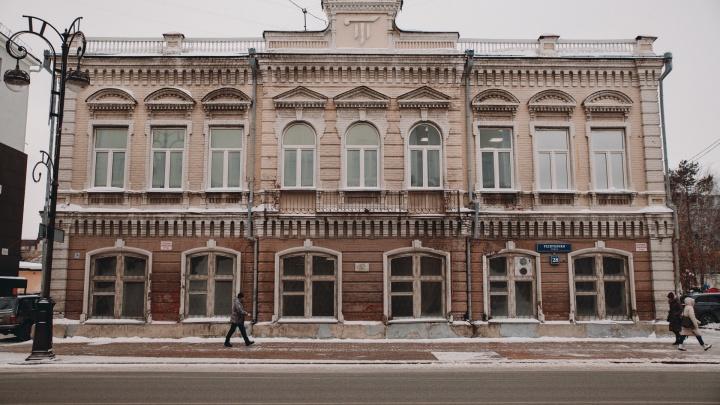 В историческом центре Тюмени отреставрируют дом Оверштейна за счет крупного провайдера