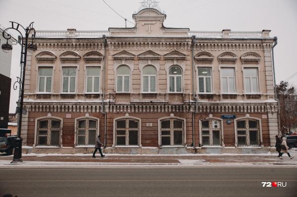 Дом признали памятником в 2000-х годах