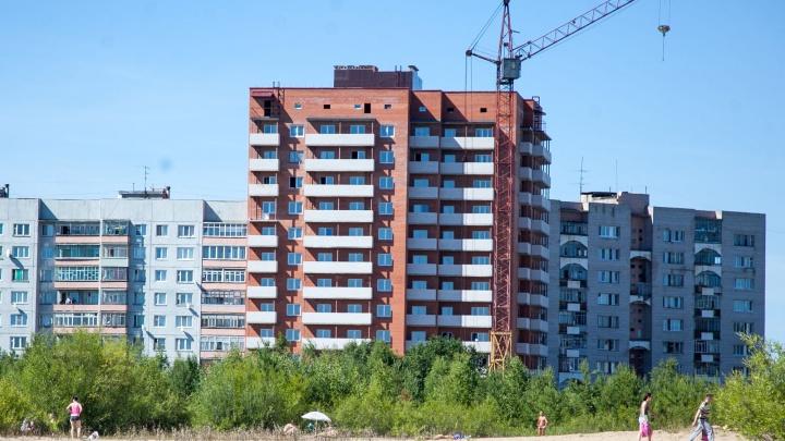 «Мечты сбываются»: Россельхозбанк выдал северянам более 310 миллионов рублей на жилье