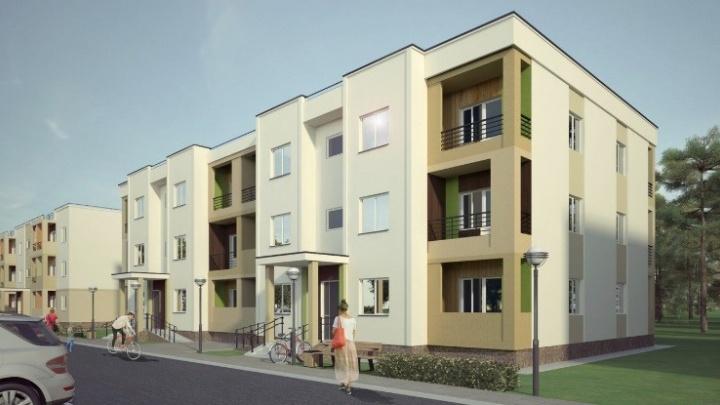 Переехать в новую квартиру за 855 000 рублей - мечта многих екатеринбуржцев