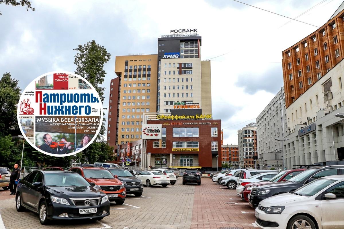 Газета«Патриоты Нижнего» всегда ассоциировалась смедиахолдингом «Столица Нижний»