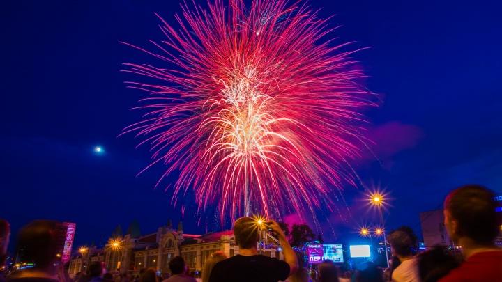 День города — 2018: дали огня