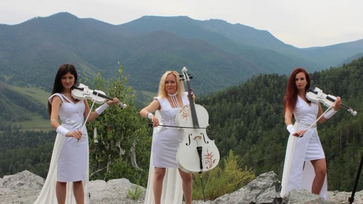 Красивые сибирячки со скрипками записали в горах клип про гармонию с космосом
