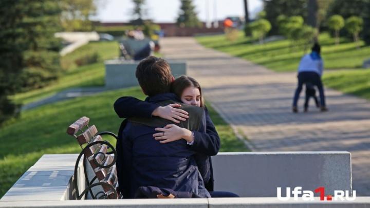«Прощай, циклон!»: синоптики рассказали, когда в Башкирию придет лето