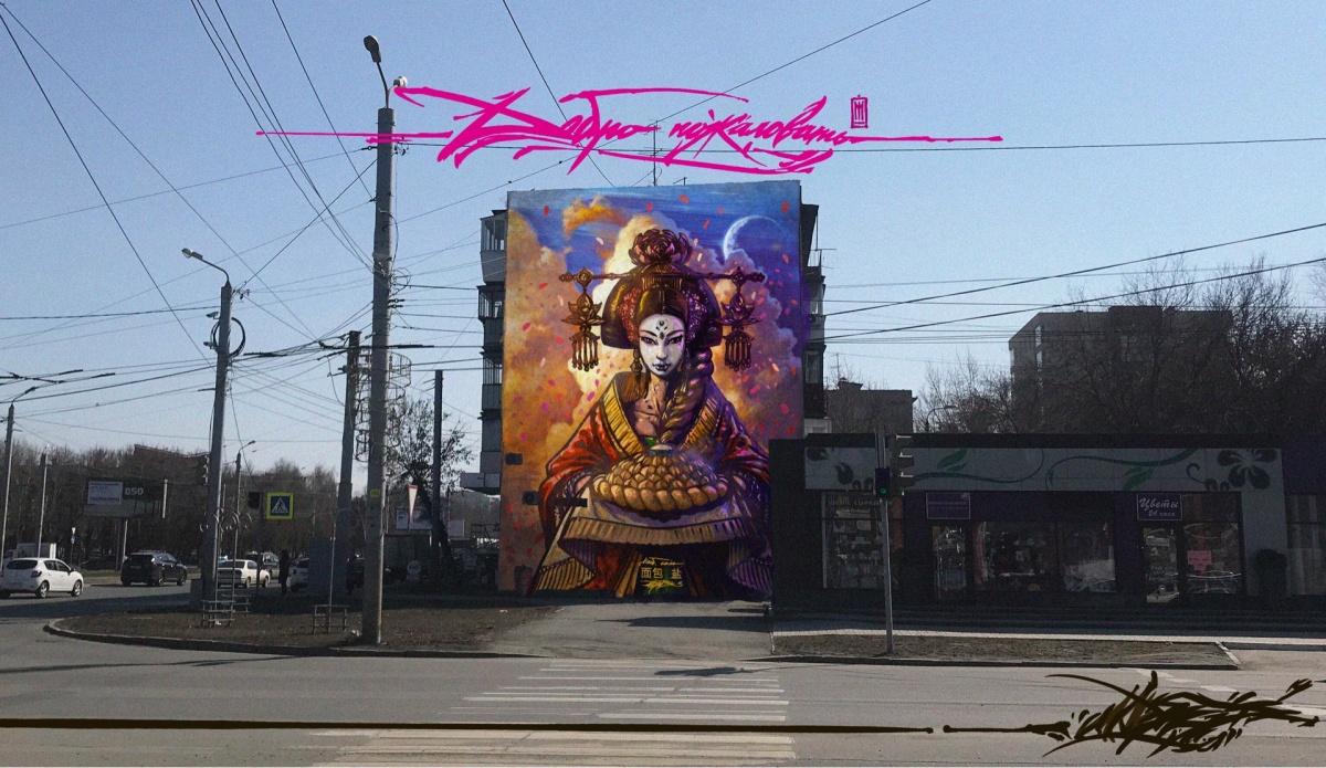 Рисунки на стенах домов появятся до 1 сентября 2019 года