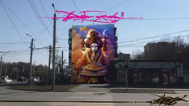 Девушки, цветы и истуканы острова Пасхи: челябинцы выбрали эскизы для граффити на домах