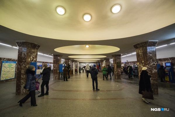 Стоимость проезда в метро подняли на 3 рубля