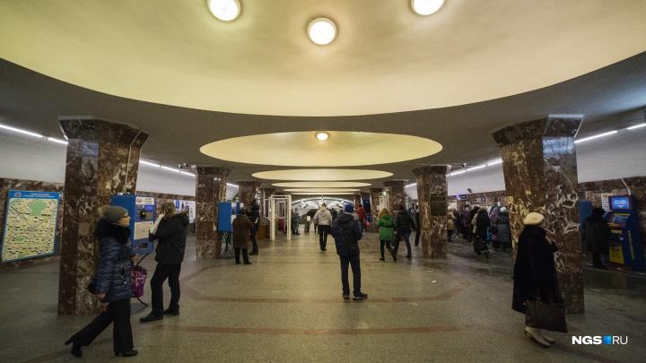 Власти подняли цены на проезд в Новосибирске с 8 декабря
