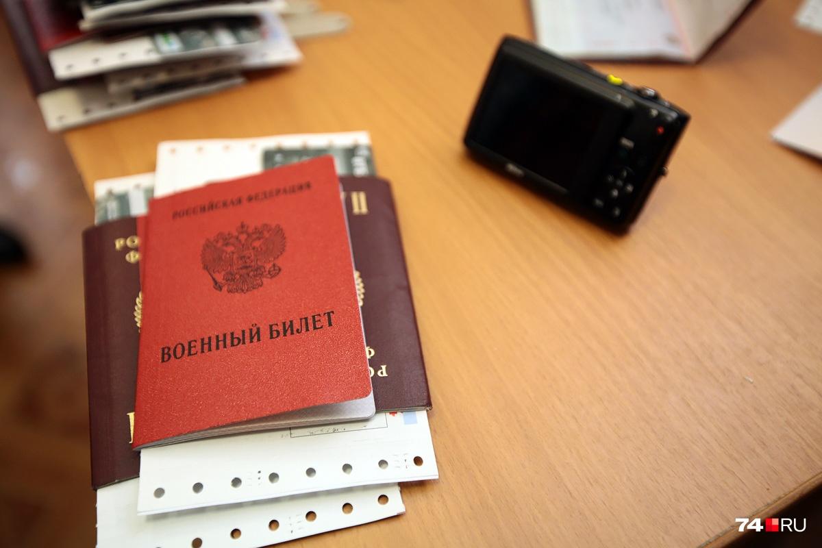 Врачу также придётся выплатить штраф в 1,5 миллиона рублей