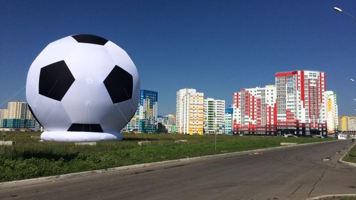 В Пензе вместо Москвы: гигантский мяч из Челябинска надули к финалу чемпионата мира по футболу