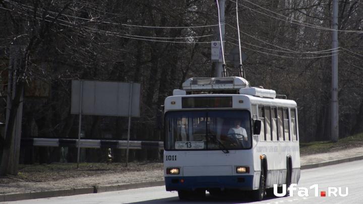 В Уфе на проспекте Октября ограничат движение троллейбусов