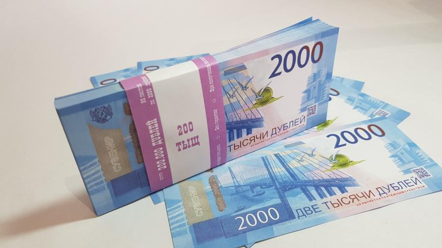 понимали, что картинки банкноты в пачках варьируют содержание растительных