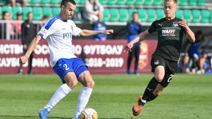 Волгоградский «Ротор» сыграл вничью с «Краснодар-2» и остался на девятом месте