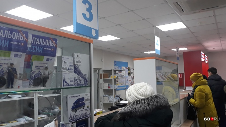 В Самарской области кадровики «Почты России» собирали с сотрудников «дань» на праздники и застолья