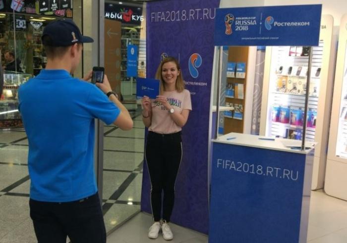 Юлия выиграла билеты на одну из игр чемпионата в Екатеринбурге