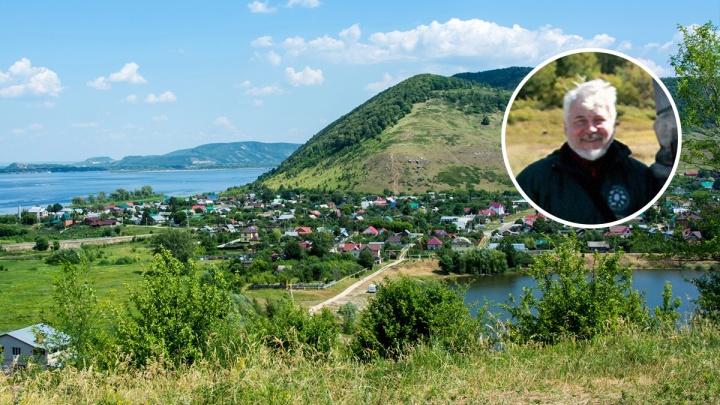 Директор «Самарской Луки» уволился после обысков