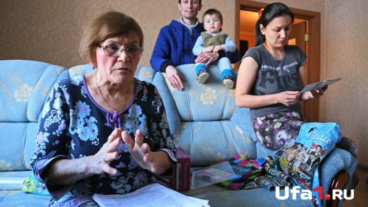 В Уфе семью с годовалым ребёнком выгнали из квартиры
