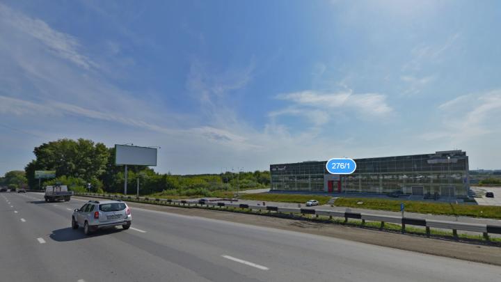 Мэрия продаст землю у развязки Бугринского моста для строительства ТЦ или отеля